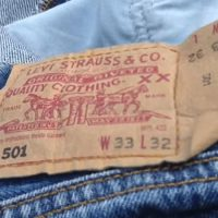 Levi Strauss & Co. Partner With Far Left Gun Control Group Everytown USA