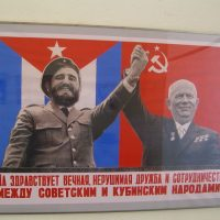 Russia And Cuba Plan To Develop 'Practical Cooperation' Between Defense Ministries
