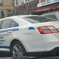 NY police say 'Muslim Community Patrol' car not sanctioned by them