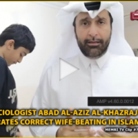 'Feel a Husband's Masculine Strength' Qatar Cleric Films Guide on How Muslim Men Should Beat Their Wives (VIDEO)