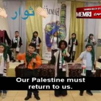 Shock Video: Muslim Children in Philadelphia Perform Anti-Israel School Play: 'We Will Chop Off Their Heads' to Liberate Al Aqsa Mosque and Jerusalem