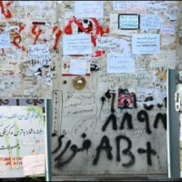 REPORT: Iranians selling body parts to survive — Tehran alley known as 'Kidney Street'