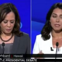 UPDATE: KAMALA HARRIS DROPS OUT OF DEMOCRAT PRESIDENTIAL RACE